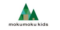 mokumoku kids │ もくもく保育園